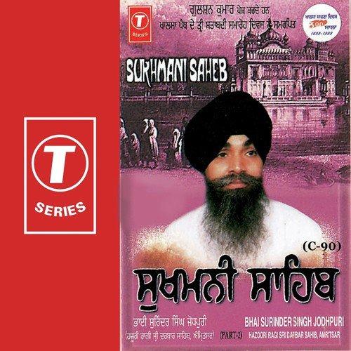 Sukhmani Saheb Part 2 Songs