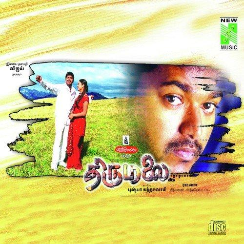 Thirumalai full film   modern boys groups.