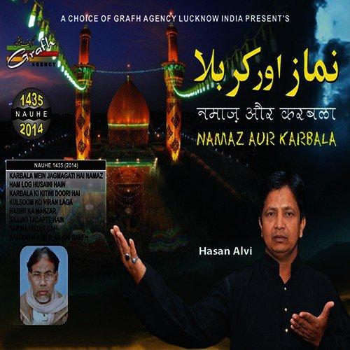 Namaz-Aur-Karbala-2013-500x500.jpg