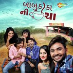new gujarati video song download free