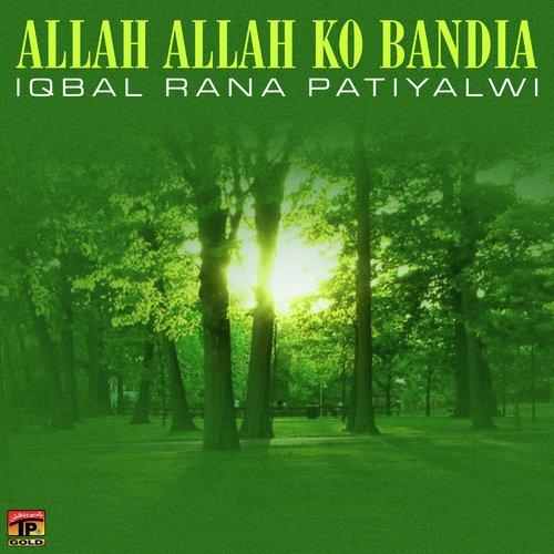 Pal Pal Yaad Teri Song Download: Pal Pal Teri Yaad Satawe Song