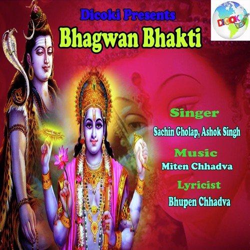 Bhagwan Bhakti
