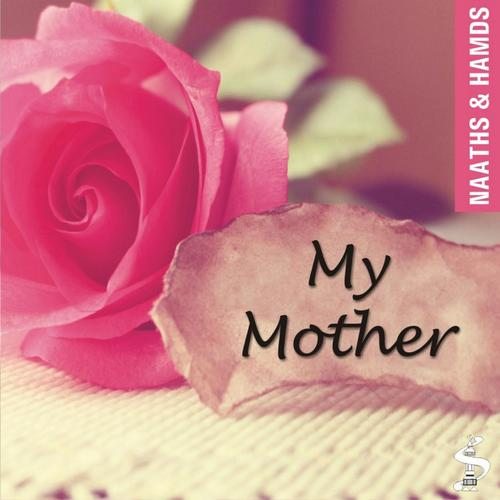 My Mom-Emotional Poem Song - Download My Mother Song Online Only on