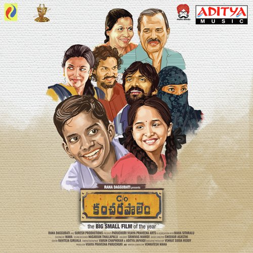 Who Cares Song Dwnload: Download Care Of Kancharapalem Song