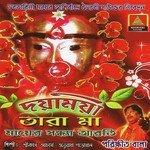 Kali Balo Mone (Shyama Sangeet) by Parikshit Bala - Download
