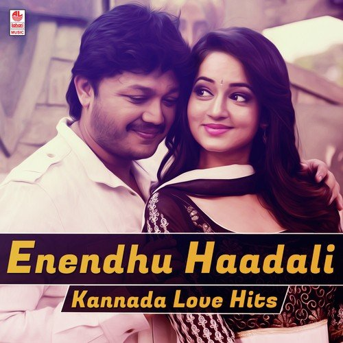 🐈 Kannada new hit songs download 2017 | Kannada Top 10 Songs In