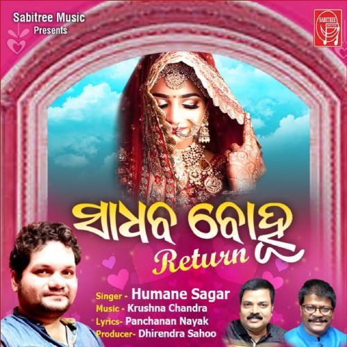Sadhaba Bohu Return