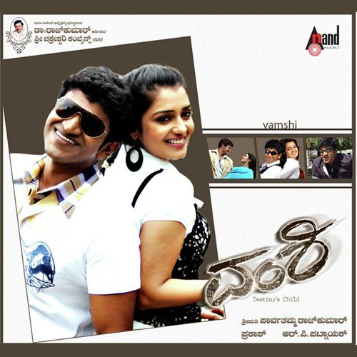 vamshi movie mp3 songs free downloadgolkes