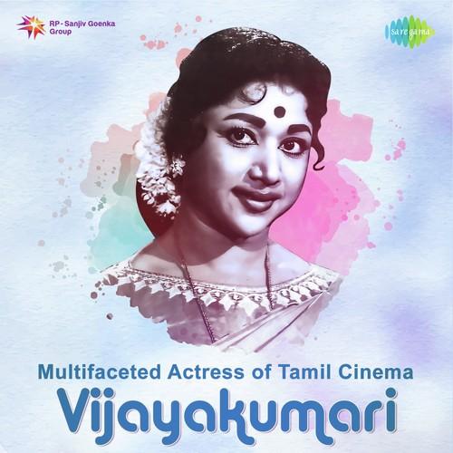 Kumudam Tamil Book
