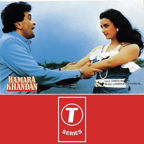 Dilbar Jani (Full Song)