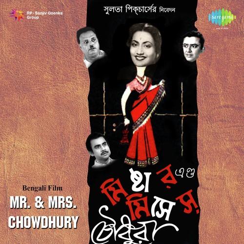Mr. And Mrs.Chowdhury