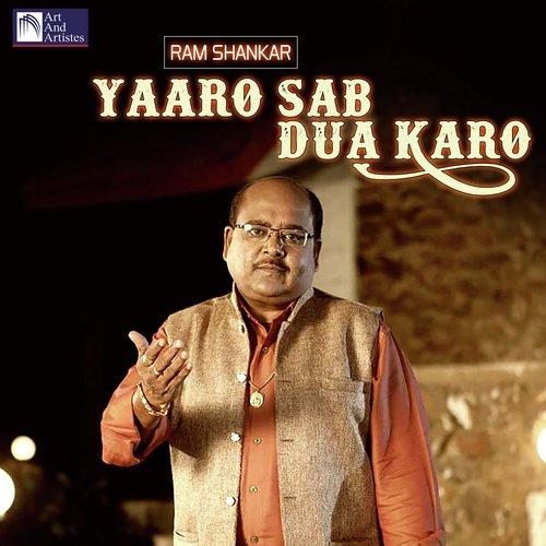 Yaaro Sab Dua Karo cover image