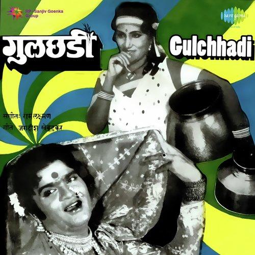 Gulchhadi