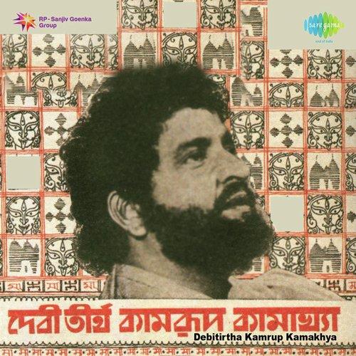 Amar Mayer Naamti Dayamoyee