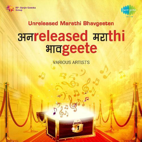 Unreleased Marathi Bhavgeeten
