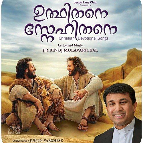 Latest christian malayalam devotional mp3 songs free download.