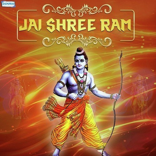 jai shree ram balasaheb waikar yash group download or listen