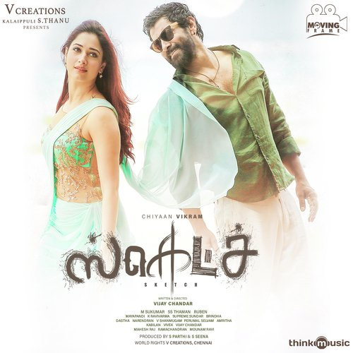 Sketch (Theme) Song - Download Sketch Song Online Only on
