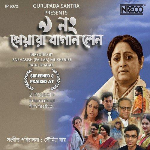 Soumitra Ray