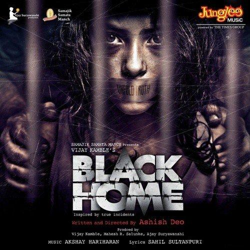Black-Home-Hindi-2013-500x500.jpg
