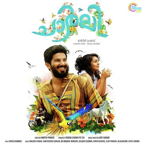 take off malayalam movie songs download