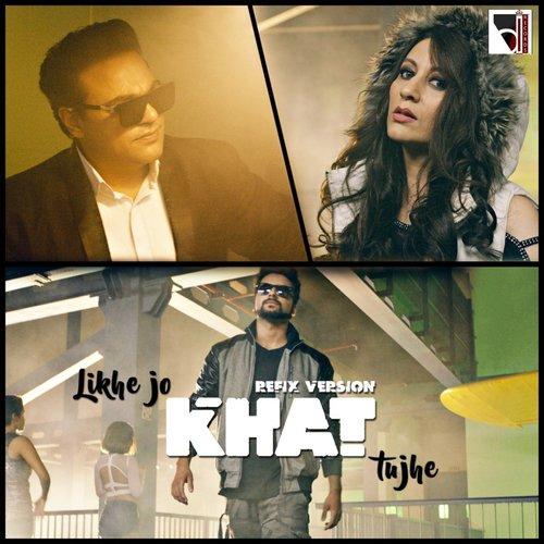 Download Chahunga Tujhe Mp3 Tone: Likhe Jo Khat Tujhe