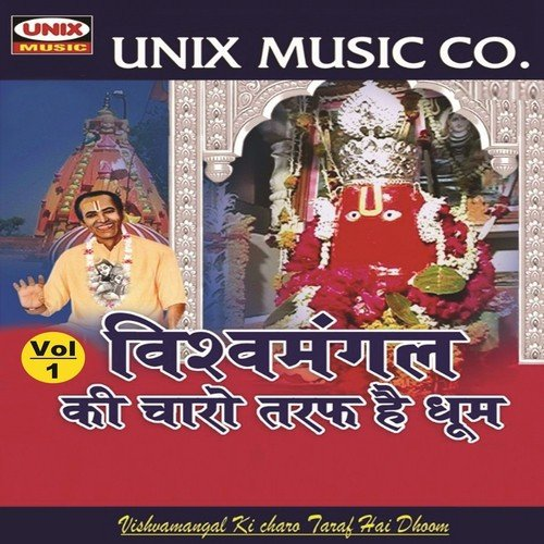 Charo Taraf Tanhai Haisahir Band | MP3 Download