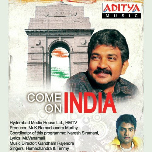 Come On India Song - Download Come On India Song Online Only
