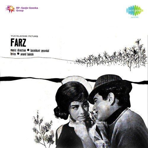 Baar Baar Din Ye Aaye Happy Birthday To You Song - Download Farz