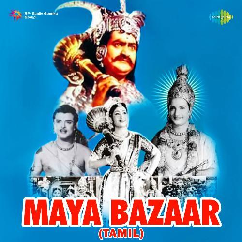 Maya Bazaar