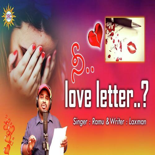 Nee Love Letter
