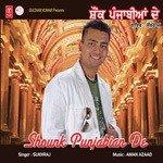 Jai Sain Lakh Data Punch Peer Baba by Saagar - Download or