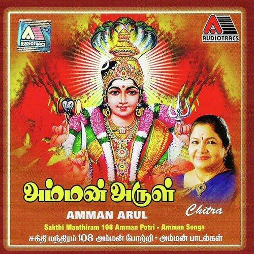 Aravindh
