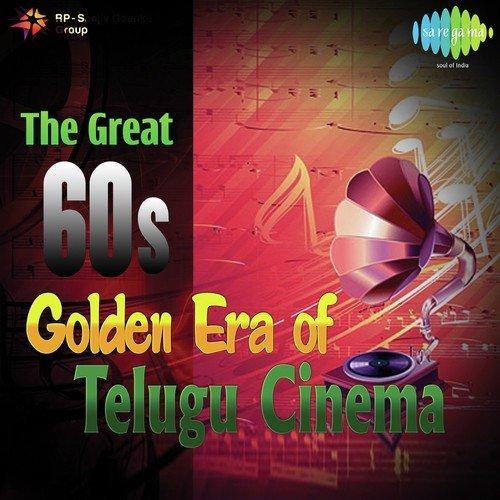 The Great 60s - Golden Era Of Telugu Cinema