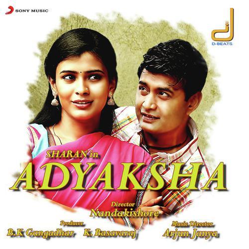Ricky Kannada Movie Songs 320kbps Free Download -