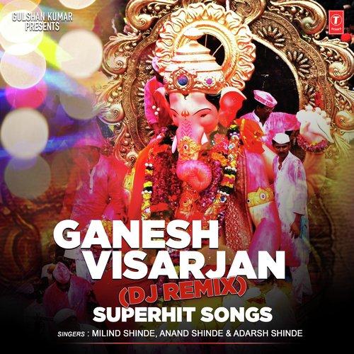 marathi dj songs