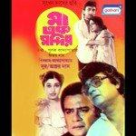 Latest Aarti Mukherji Albums - Download New Aarti Mukherji Albums