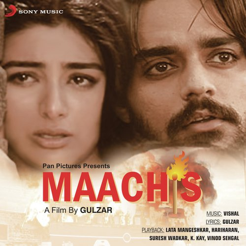 maachis movie download free
