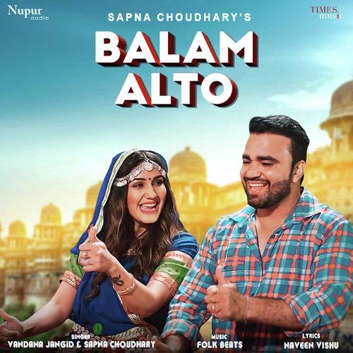 Balam Alto