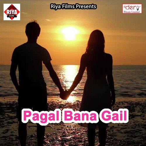 Pagal Bana Gail