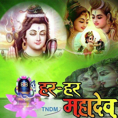 Fan Bhole Ke Song By Amit Jhattipuria From Har Har Mahadev, Download