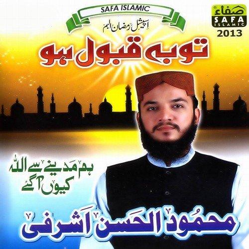 Toba qabool ho meri toba song download mahe ramzan aaya.