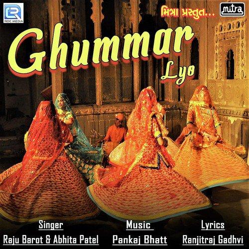Rakesh Barot 2018 2: Listen To Ghummar Lyo Songs By Raju Barot, Abhita Patel