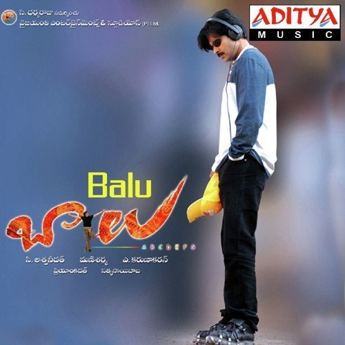 Balu abcdefg all songs download or listen free online saavn balu abcdefg songs altavistaventures Image collections