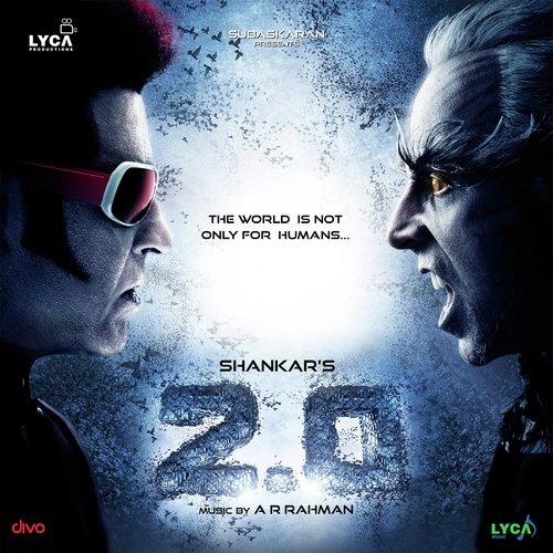 kutty movie songs download 5starmusiq
