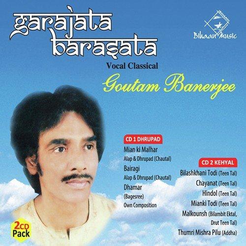 Dhrupad Bairagi Song - Download Garajata Barasata Song