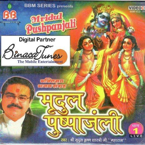 Badi door nagari song download pujya bhaishree rameshbhai oza.