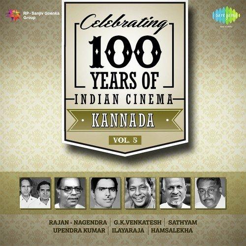 Kannada Duet Melodies SPB-SJ Vol2