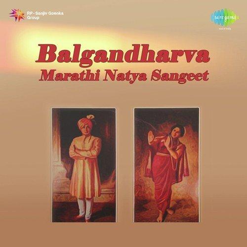 Free download natyageet mp3 merchantlost.