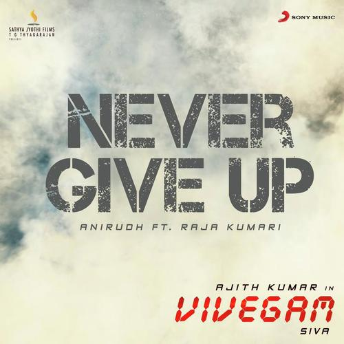 Listen to Never Give Up (From